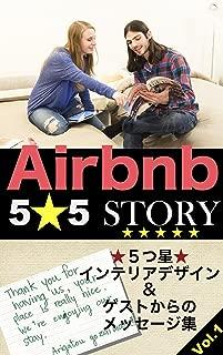 Airbnb Story 505 インテリアデザイン写真集&ゲストからのメッセージ集 (Nucky)