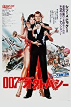 old james bond posters