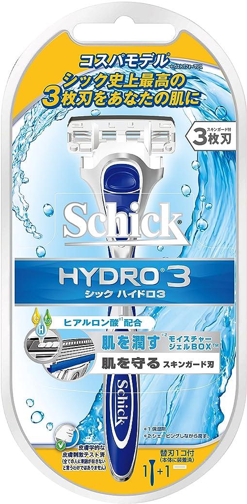 化粧応じる歴史的シック ハイドロ3 ホルダー (替刃1コ付)