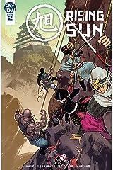 Rising Sun #2 (of 3) Kindle Edition