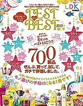 表紙: 晋遊舎ムック TEST the BEST 2019 | 晋遊舎