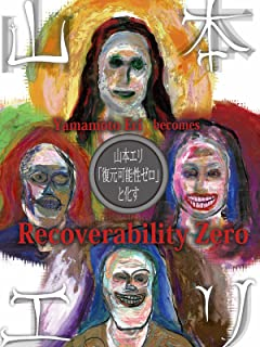 Yamamoto Eri becomes Recoverability Zero