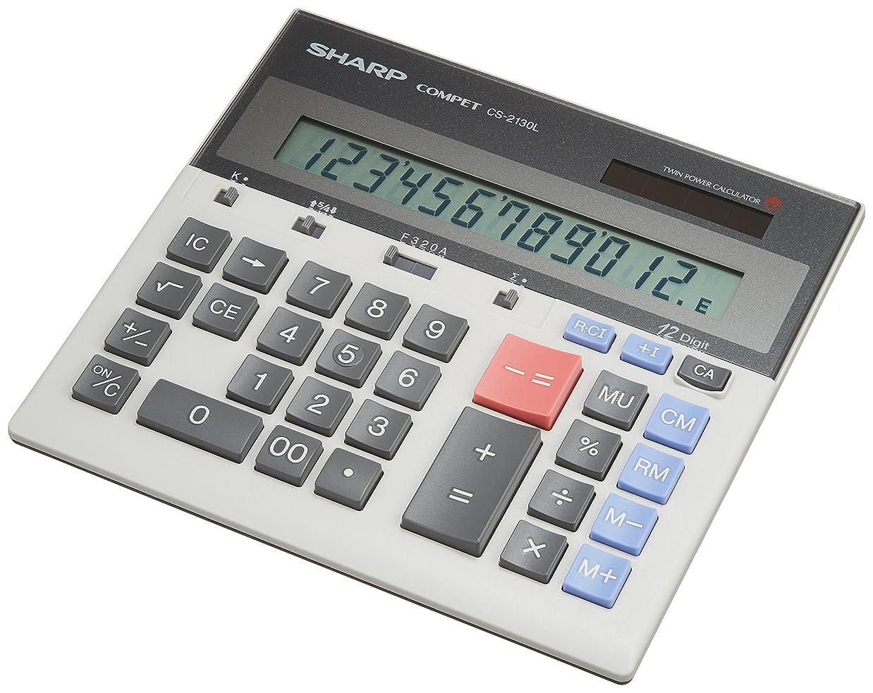 一瞬分析治世シャープ 実務電卓 デスクトップタイプ 12桁 CS-2130L