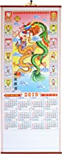 Feng Shui 2019 Chinese New Year Calendar Bring Prosperity and Good Luck to The Home Dragon Scroll Wall Calendar Business Gift Decor SW20