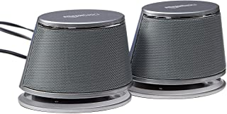 AmazonBasics USB-Powered PC Computer Speakers with Dynamic Sound | Silver