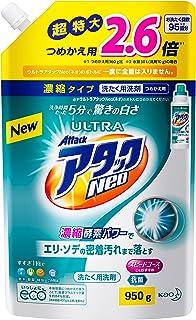 【大容量】ウルトラアタックNeo 洗濯洗剤 濃縮液体 詰替用 950g(2.6倍分)