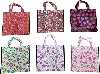 Lot of 12 Reusable Large Vinyl Printed Shopping Bags Tote Grocery 15 1/8