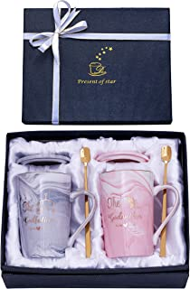 Best Jumway Godparents Announcement Gifts - Cool Present Idea for Godmother Godfather and Couples - Baptism or Christening Gifts 14oz Ceramic Coffee Mug … Review