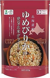 ホクレン ゆめぴりかの発芽玄米グラノーラ 230g