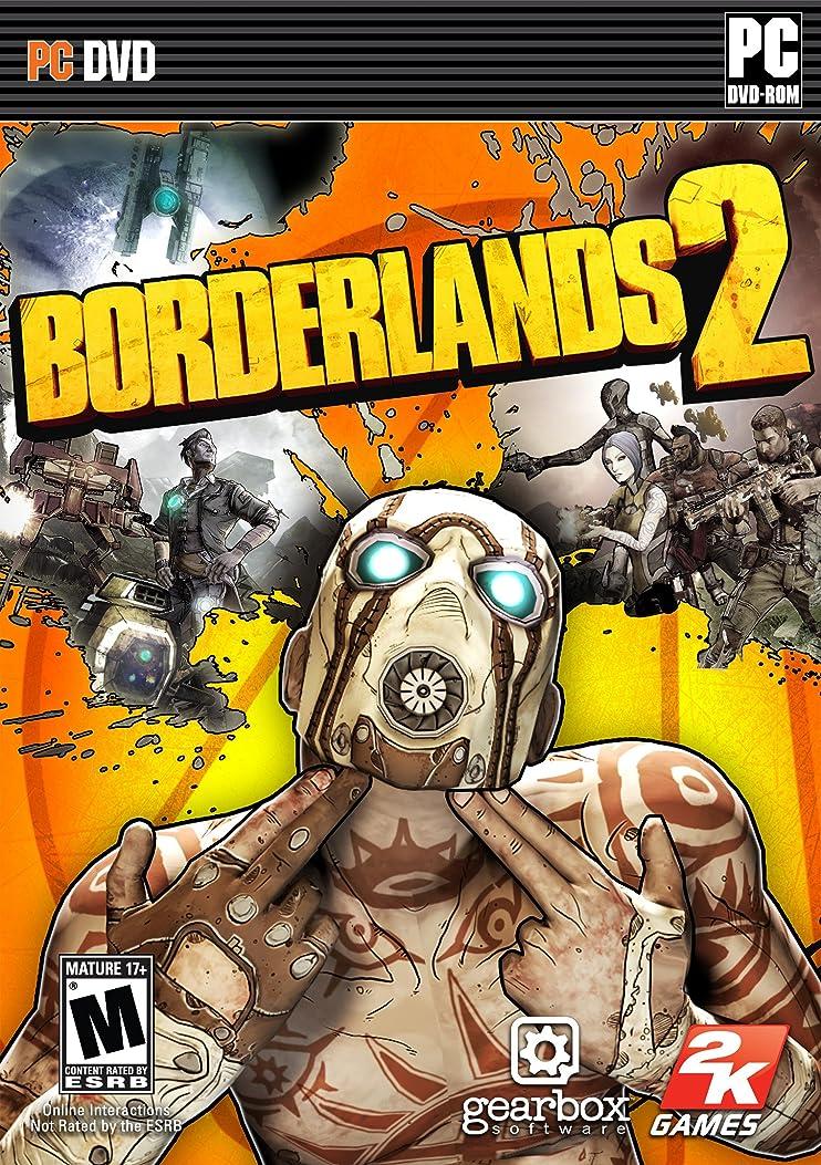 怒って休戦のみBorderlands 2 (輸入版:北米)