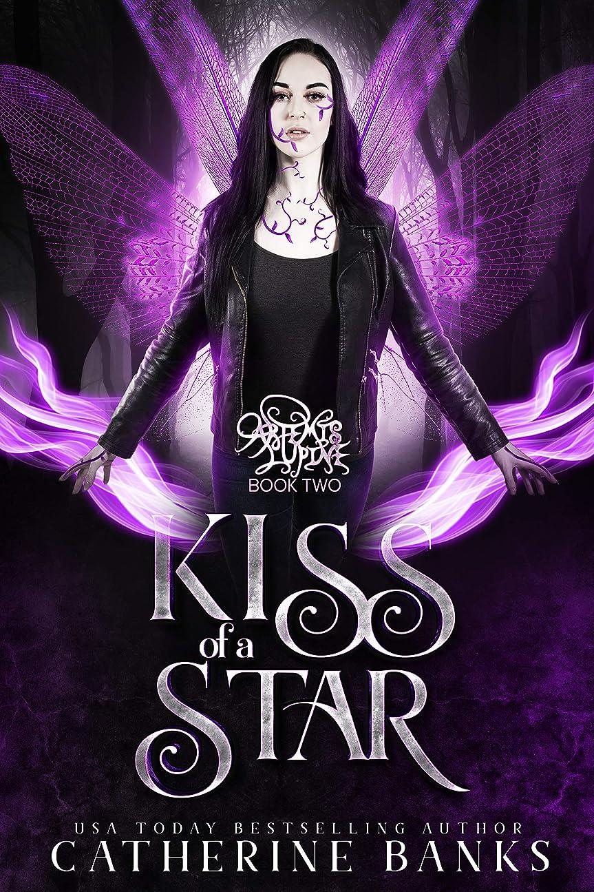 クラウドスキップクラウドKiss of a Star (Artemis Lupine Book 2) (English Edition)