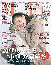 表紙: MORE (モア) 2021年1月号 [雑誌] | 集英社