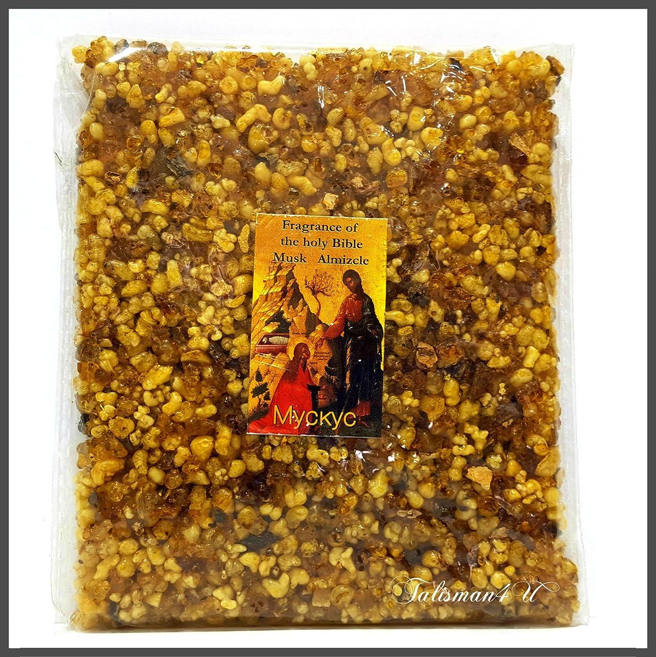 西部タフ細部ムスクエルサレムIncense樹脂Aromatic Almizcle Frankincense of the Holy Land 3.5?Oz/100?g