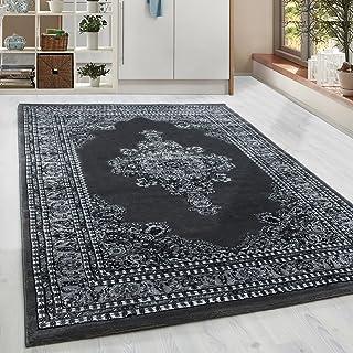 Amazon.es: alfombra blanca y negra Gris