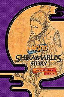 Naruto: Shikamaru's Story (Naruto Novels)
