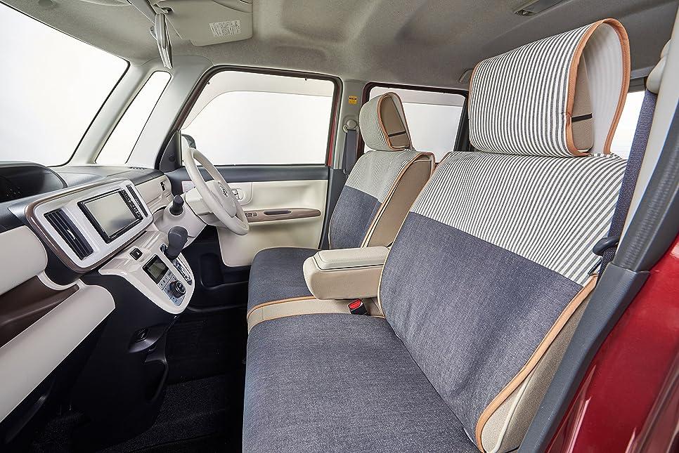 リース要求ボルトリラックス&ナチュラルスタイル 前席シートカバー(1席) 軽自動車?小型車 チャコールブラック×スコールストライプ