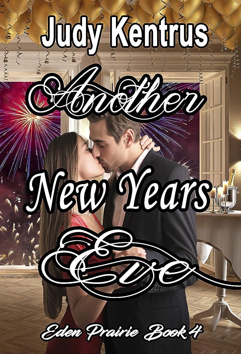 自分のために宮殿赤字Another New Year's Eve (Eden Prairie Book 4) (English Edition)