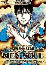 表紙: SEVEN☆STAR MEN SOUL(5) (ヤングマガジンコミックス) | 柳内大樹