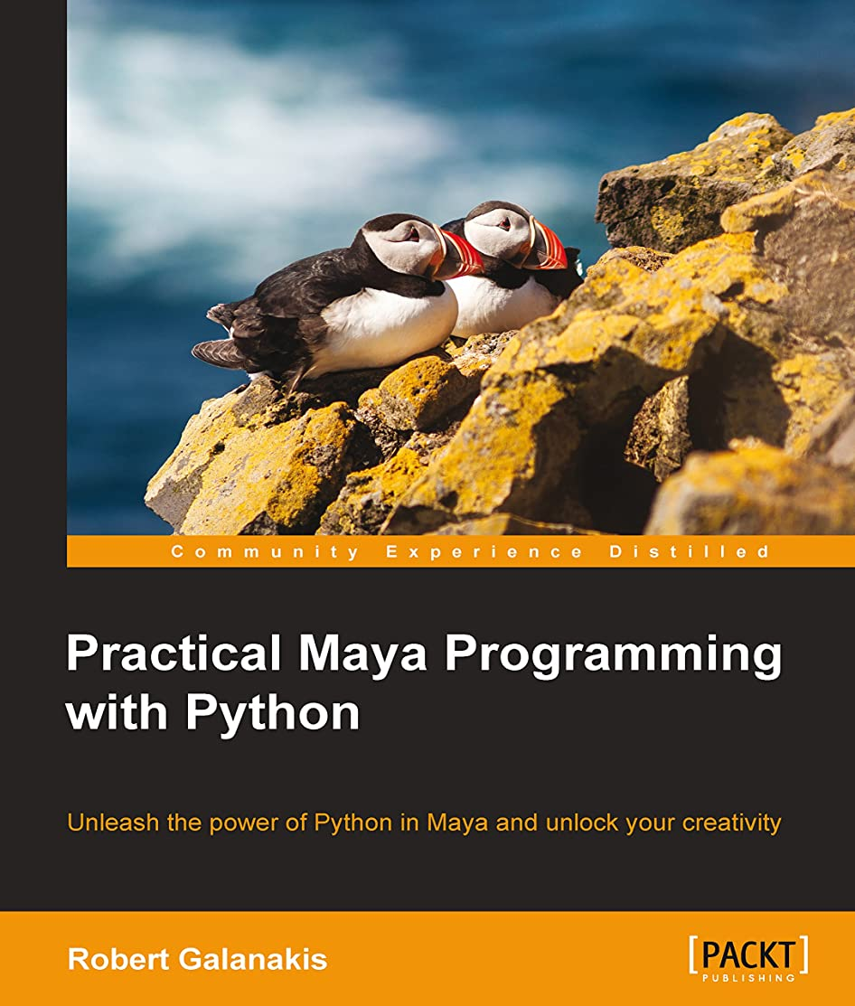 うつ百年パンツPractical Maya Programming with Python (English Edition)