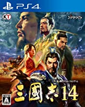 Best Koei Tecmo Games Sangokushi 14 PS4 PLAYSTATION 4 REGION FREE JAPANESE IMPORT Review