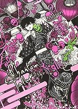 Phantom Tales of the Night, Vol. 2 (Phantom Tales of the Night (2))