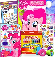 My Little Pony Coloring and Board Book Set Bundle Stickers, Stampers, and More! (Pinkie Pie - Pink)