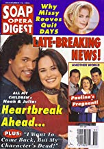 * 1995 YEAR IN REVIEW ISSUE * Keith Hamilton Cobb & Sydney Penny (All My Children) l Melissa Reeves l Melody Thomas Scott - December 19, 1995 Soap Opera Digest Magazine