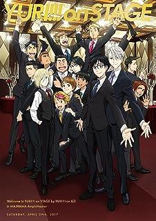 ユーリ!!! on STAGE DVD