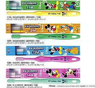 ライオン コドモ ディズニー DENT.EX kodomo Disney 1本 14M ピンク (仕上げ磨き用?0?6歳)