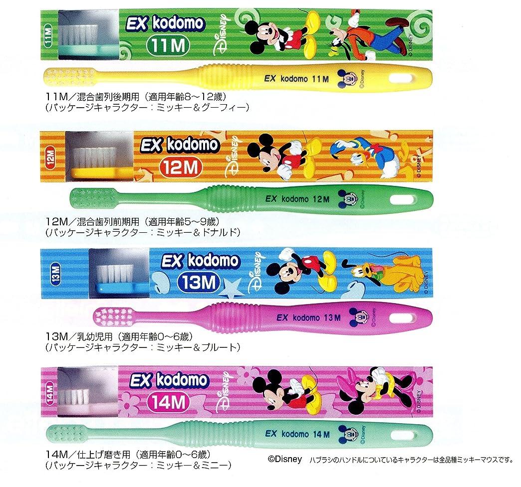 ライオン コドモ ディズニー DENT.EX kodomo Disney 1本 11M ピンク (8?12歳)