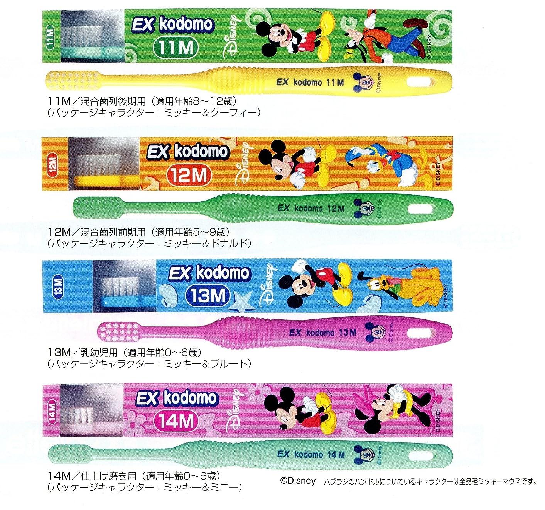 ワーディアンケース針帳面ライオン コドモ ディズニー DENT.EX kodomo Disney 1本 14M グリーン (仕上げ磨き用?0?6歳)