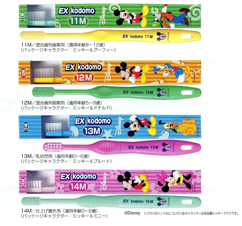医学極小死ぬライオン コドモ ディズニー DENT.EX kodomo Disney 1本 11M ピンク (8?12歳)