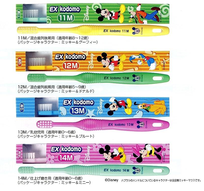 聖人手つかずの浸漬ライオン コドモ ディズニー DENT.EX kodomo Disney 1本 12M ピンク (5?9歳)