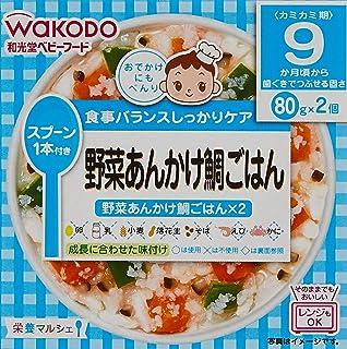 Wakodo Sea Bream And Vegetable Sauce Rice Porridge 2 Pack, 160G