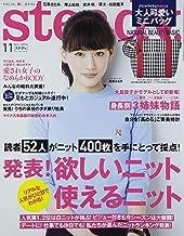 steady japanese magazine