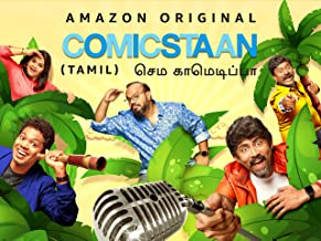 Comicstaan Semma Comedy Pa - Season 1