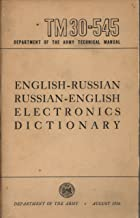 Tm 30-545 English-Russian, Russian-English Electronics Dictionary