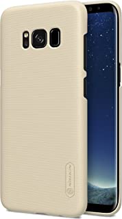 Samsung Galaxy S8+ / S8 PLUS Nillkin Super Frosted Shield Back Case [Gold Color]