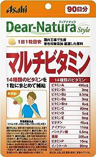 ディアナチュラスタイル マルチビタミン 90粒(90日)