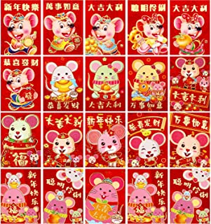 72 Pieces Chinese Red Envelopes Year of 2020 Lucky Money Packets Chinese Rat Year Hong Bao for Spring Festival Lunar New Year Wedding, 18 Designs, 3.2 by 4.5 Inches (Style Set 1)