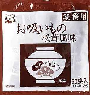 matsutake clear soup