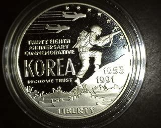 1991 P Korean War Memorial Silver Dollar PROOF $1 PROOF US Mint