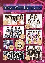 The Girls Live Vol.30 [DVD]