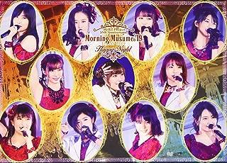Hello! Project 20th Anniversary!! モーニング娘。'19 ディナーショー「Happy Night」 [DVD]