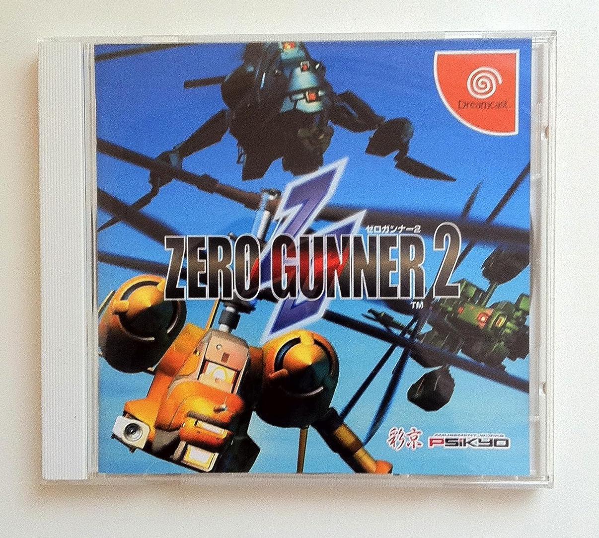 Zero Gunner 2 [Japan Import]