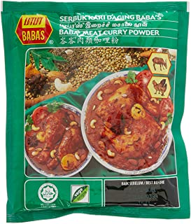 Baba's Curry Chicken Powder Seasoning, 250 g,Ven_FD02037