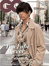 表紙: GQ JAPAN (ジーキュージャパン) 2020年12月号 | GQ JAPAN編集部