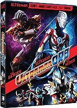 BANDAI Ultraman Orb Ultra Fusion Card #03 Thunder Breaster Set for Orb Ring