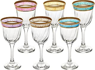 Lorren Home Trends 9427 White Wine Melania Collection Bowl, Set of 6, Multicolored