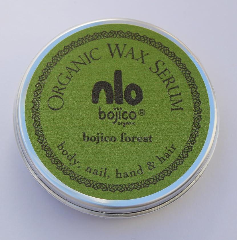 アルミニウム増幅認知bojico オーガニック ワックス セラム<フォレスト> Organic Wax Serum 18g